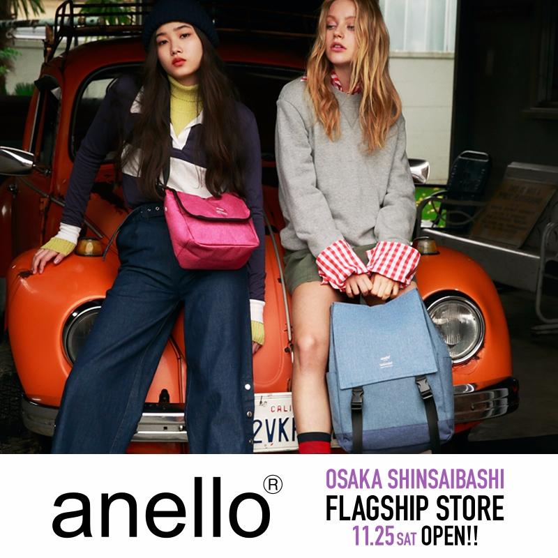 anello®初グローバル旗艦店11月25日(土)にOPEN!