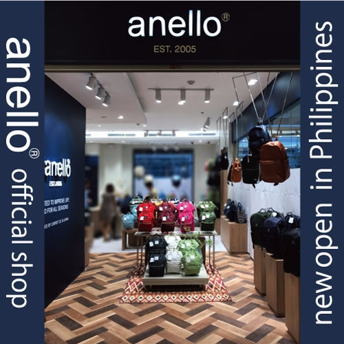 Official anello® shop in Philippines