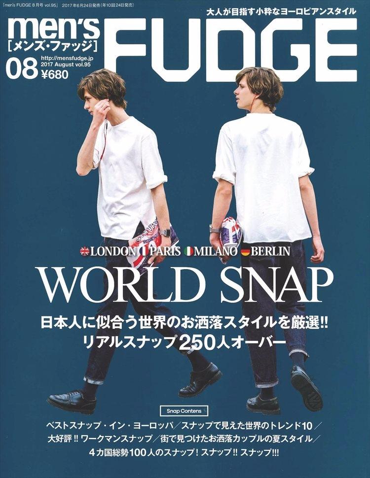 【men's FUDGE】8月号掲載情報