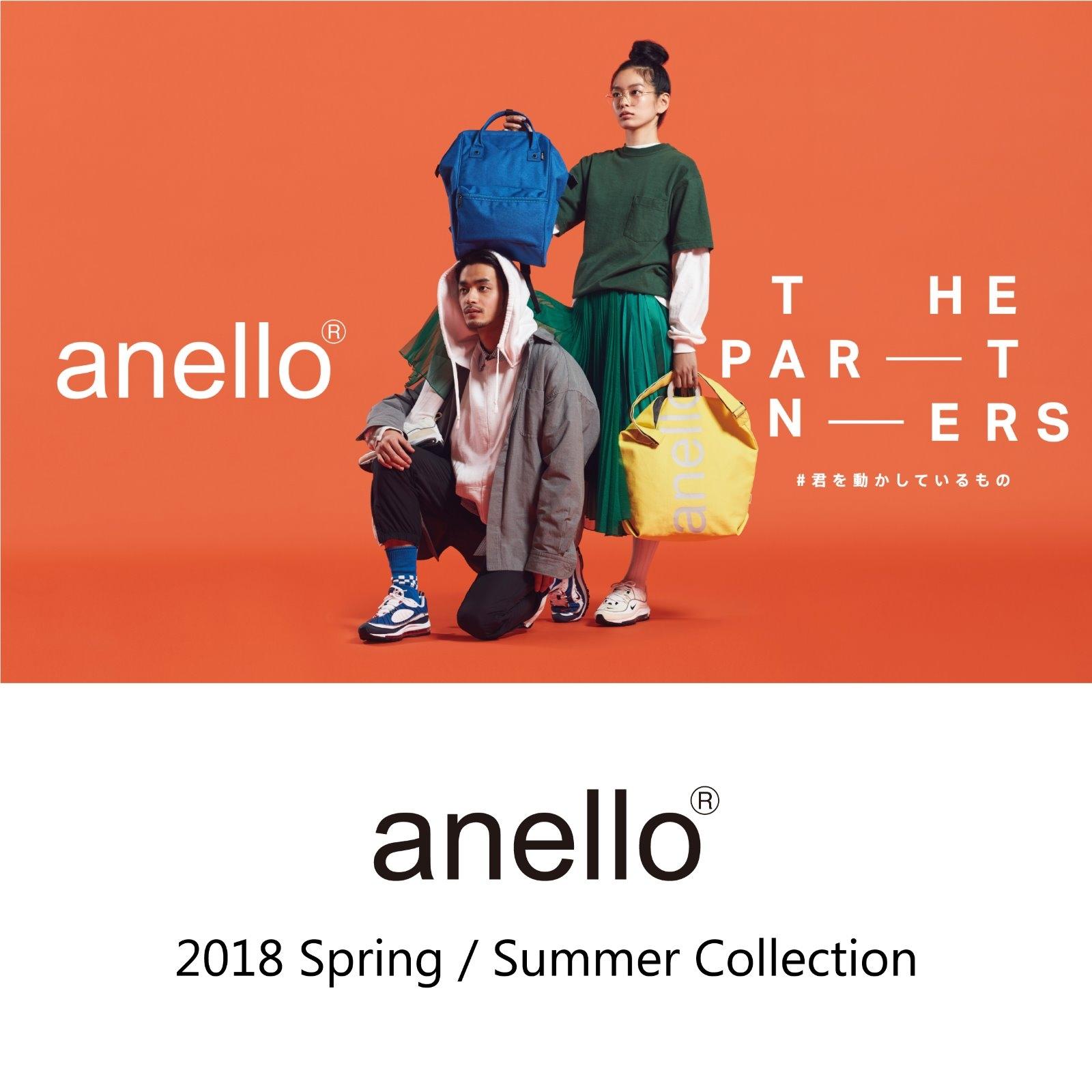 【anello®】 2018 spring/summer コレクションビジュアル/プロモーションビデオ公開!