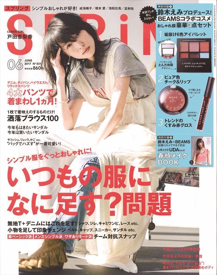 【SPRiNG】6月号『anello®』連載企画Vol.3掲載情報