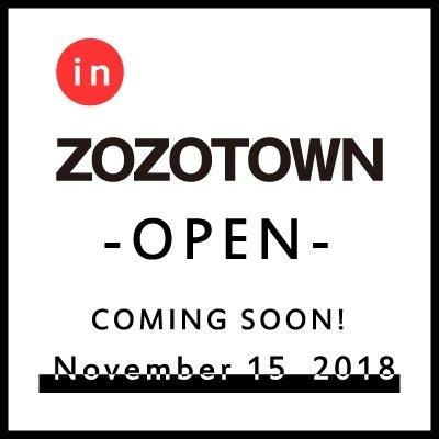 11/15(木)日本最大級のファッション通販サイト『ZOZOTOWN』に、ついにanello®がオープン!当日限定のクーポン付!