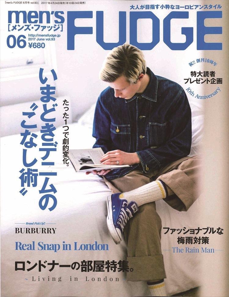 【men's FUDGE】6月号掲載情報