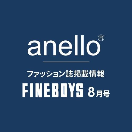 【FINEBOYS】8月号掲載情報