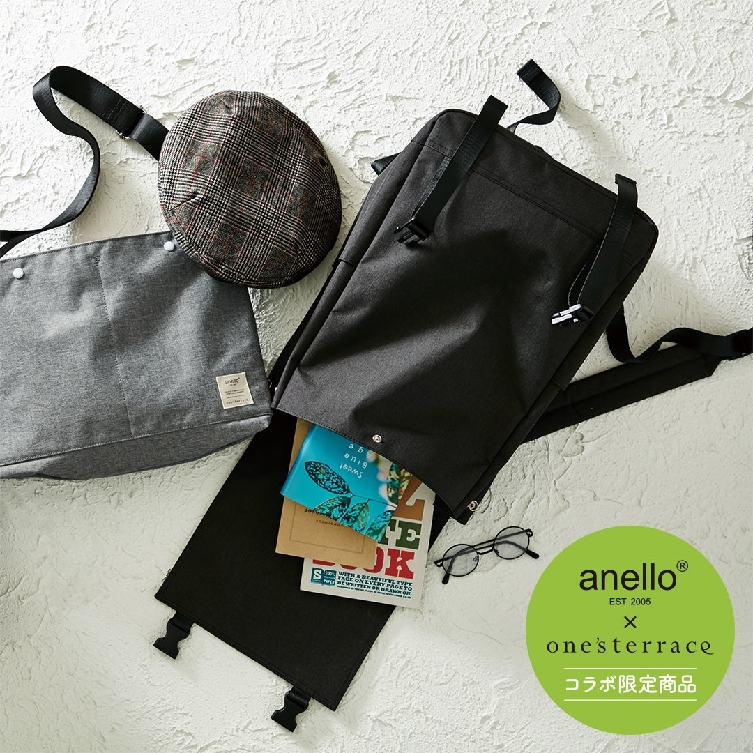 anello®×one'sterraceのコラボバッグが発売!