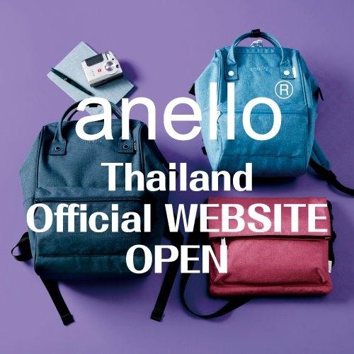 anello®Thailand公式サイトオープン