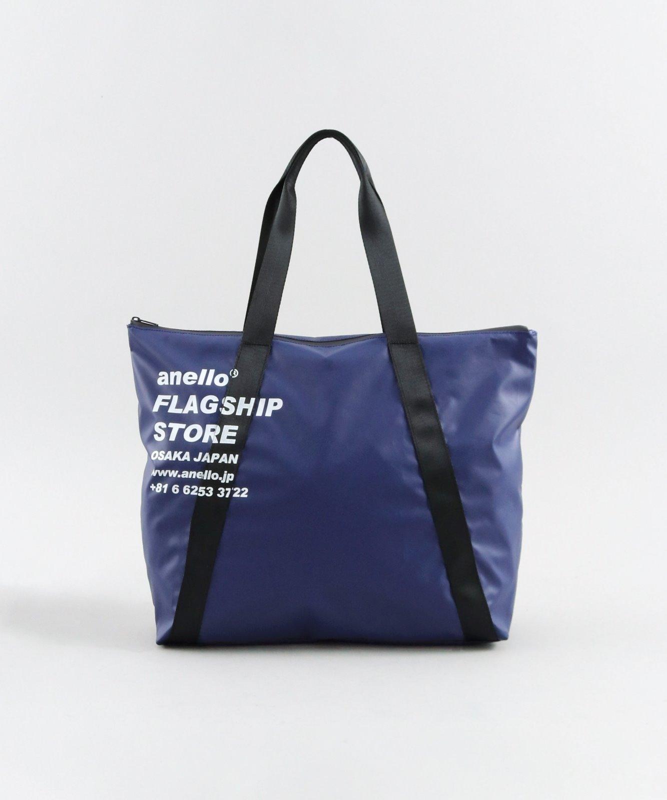 【anello® FLAGSHIP STORE OSAKA限定】撥水パッカブルビックボストン