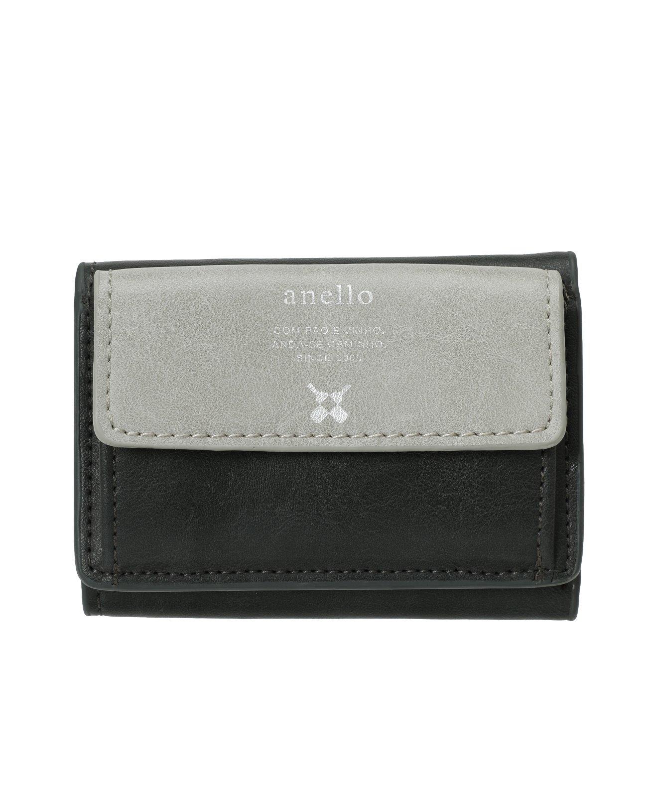 プレミアム 三つ折ミニ財布
